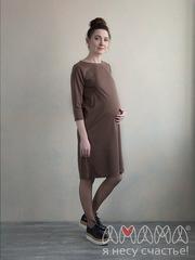 Платье 3-в-1 для беременных и кормящих «Тарика» джерси, Амама