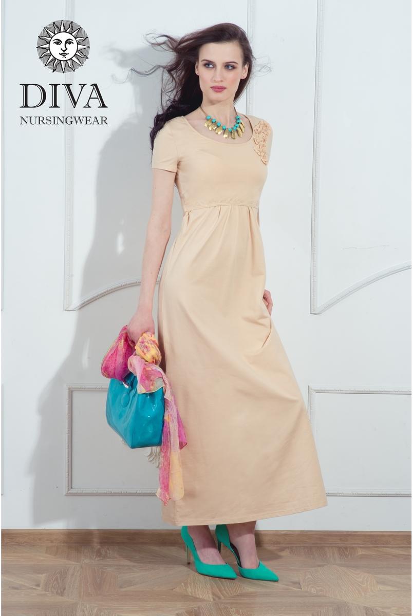 Платье для кормящих мам и беременных Diva Dalia, цвет Grano