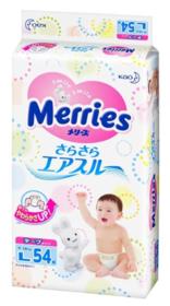 Подгузники Merries L54 (9-14 кг)