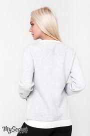 Свитшот для беременных и кормящих Nola Warm, серый