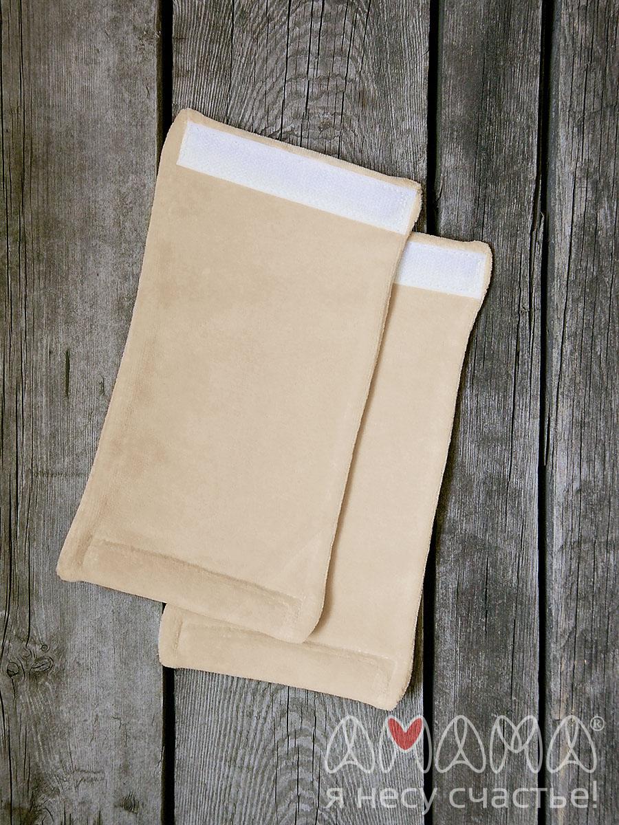 Накладки защитные «Грызлики» рюкзачные, Амама