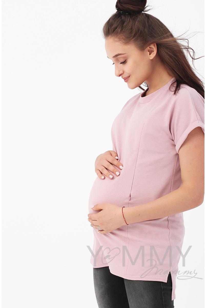 Футболка для беременных и кормящих, розовая - СКИДКА