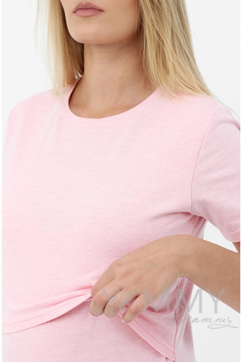 Футболка для беременных и кормящих, цвет розовый меланж