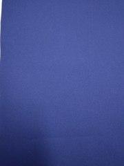 Слинговставка - Синий тёмный 90 см